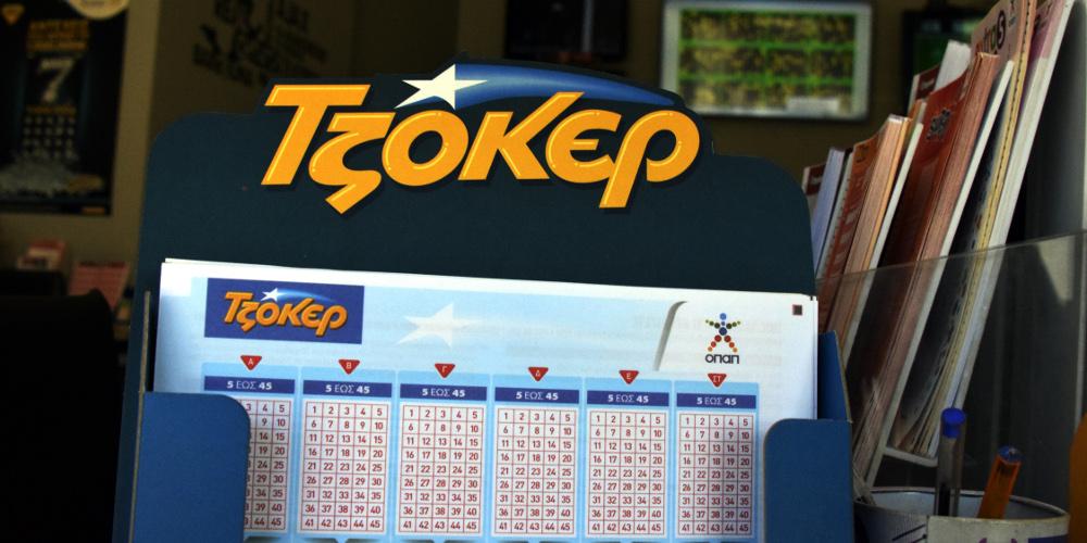 Τζόκερ [κλήρωση 2296]: Αυτοί είναι οι τυχεροί αριθμοί – Ελέγξτε τα δελτία σας