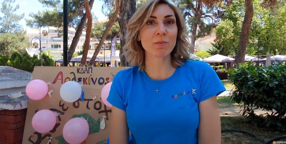 Εκδηλώσεις - Δράσεις Δήμου Εορδαίας με αφορμή την Παγκόσμια ημέρα Περιβάλλοντος (βίντεο)