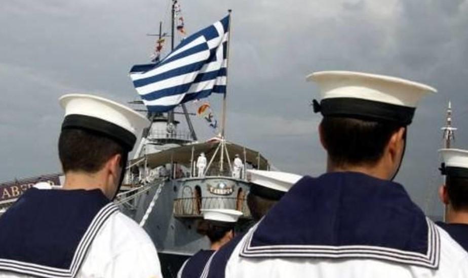 Έκτακτες προσλήψεις ΕΠΟΠ στο πολεμικό ναυτικό -Τι ειδικότητες ζητούνται (ΦΕΚ