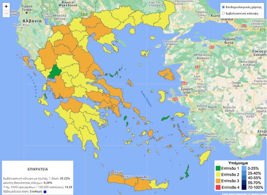 Παπαευαγγέλου -Χαρδαλιάς: Προσοχή σε αυτές τις περιοχές - Mεταξύ αυτών και η Φλώρινα (λίστα+πίνακας)