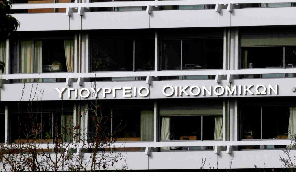 ΑΣΕΠ: Ξεκινούν οι αιτήσεις για 115 μόνιμες θέσεις στο υπουργείο Οικονομικών (προκήρυξη)