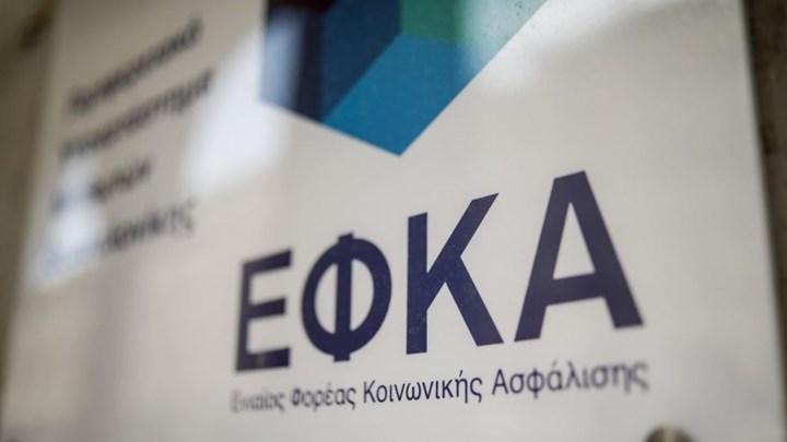 MyEfka Live: Πότε αρχίζει και πώς θα γίνεται η e-εξυπηρέτηση των ασφαλισμένων