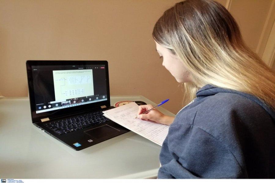 «Κοπάνες» με... live ενημέρωση γονέων: Η νέα ψηφιακή πραγματικότητα στα σχολεία με απουσίες, ύλη και βαθμούς