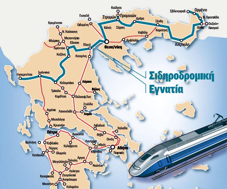 Η Πτολεμαΐδα πάλι εκτός και από τους πράσινους στην επέκταση του σιδηρόδρομου (γράφει ο Νίκος Κωτίδης)