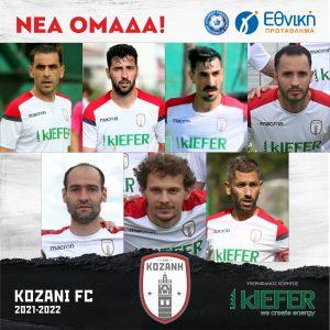ΦΣ Κοζάνης: ο βασικός κορμός της ομάδας και την νέα ποδοσφαιρική Χρονιά!