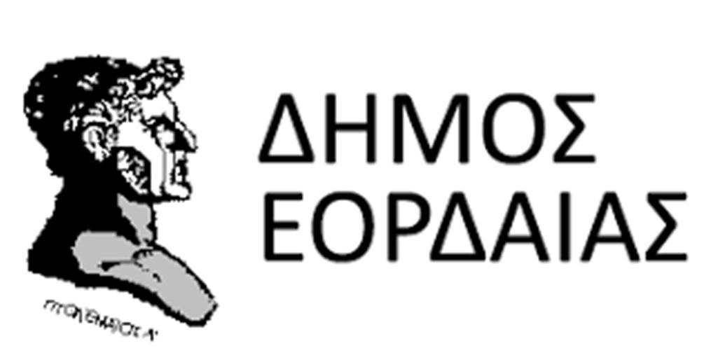 Πτολεμαΐδα: Στο Εμπορικό Πολύκεντρο μεταφέρεται η Δημοτική Αστυνομία