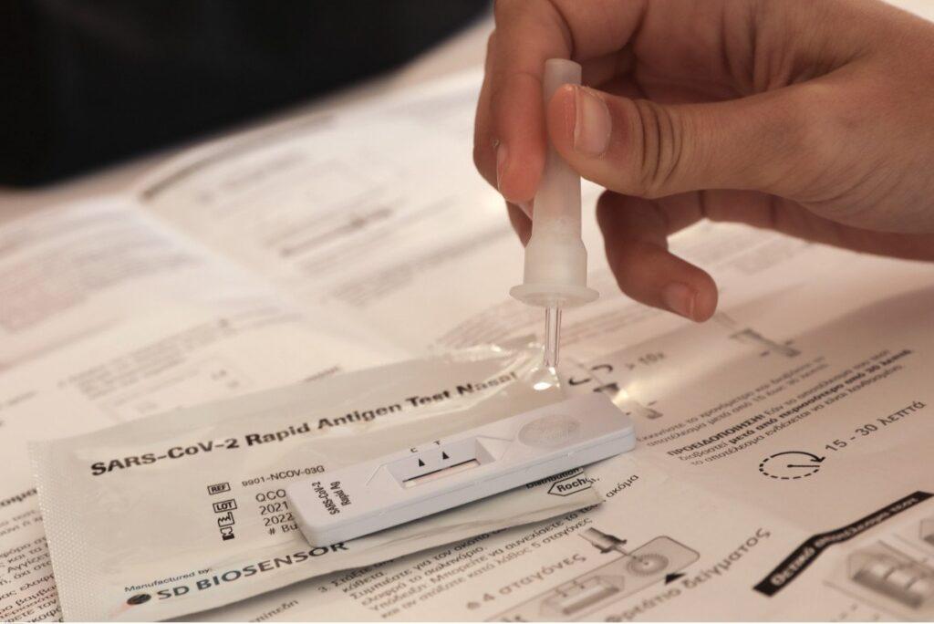 Self Test: Συνεχίζεται και τον Αύγουστο η διανομή από τα φαρμακεία -Ποιοι είναι δικαιούχοι