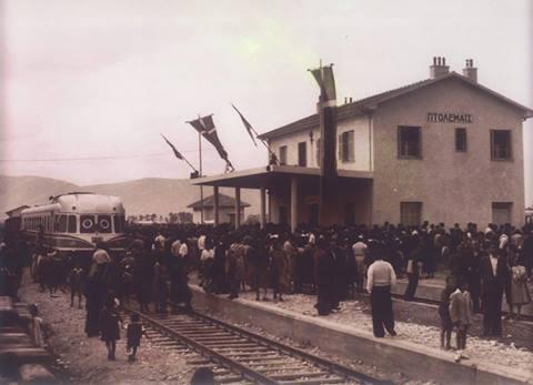 Πτολεμαΐδα: Eπισημάνσεις και εγρήγορση για να μην χάσουμε ξανά το τρένο και όχι μόνο! (γράφει ο Νίκος Κωτίδης)