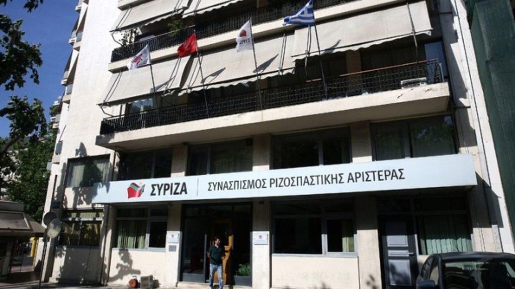 ΣΥΡΙΖΑ για πόθεν έσχες Μητσοτάκη: Να πει επιτέλους την αλήθεια