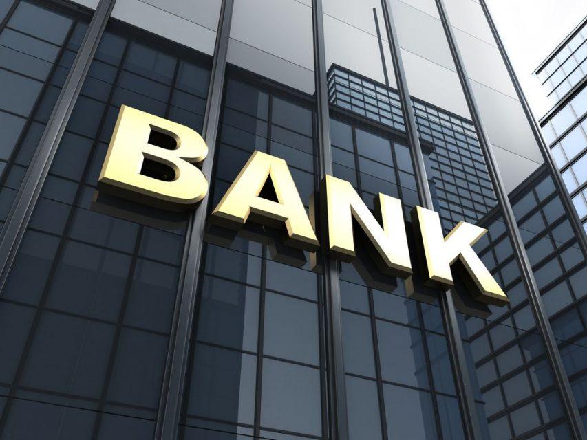ΟΤΟΕ: Μαζικά «λουκέτα» και απολύσεις στις Τράπεζες. Ουρές δημιουργούνται στα εναπομείναντα καταστήματα