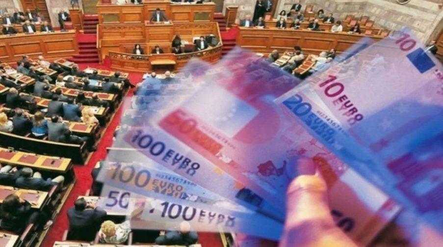 Πόθεν έσχες: Στη δημοσιότητα 1.114 δηλώσεις περιουσιακής κατάστασης πολιτικών