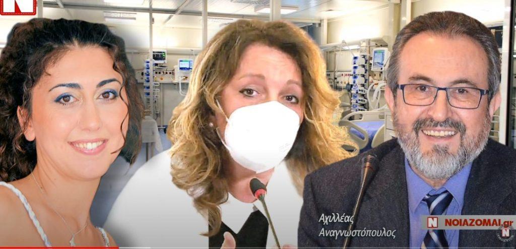 Βιοήρωες Έλληνες Επιστήμονες βρήκαν το φάρμακο που ψάχνει όλος ο πλανήτης! - Αγνοήθηκαν από την κυβέρνηση (δείτε το βίντεο)
