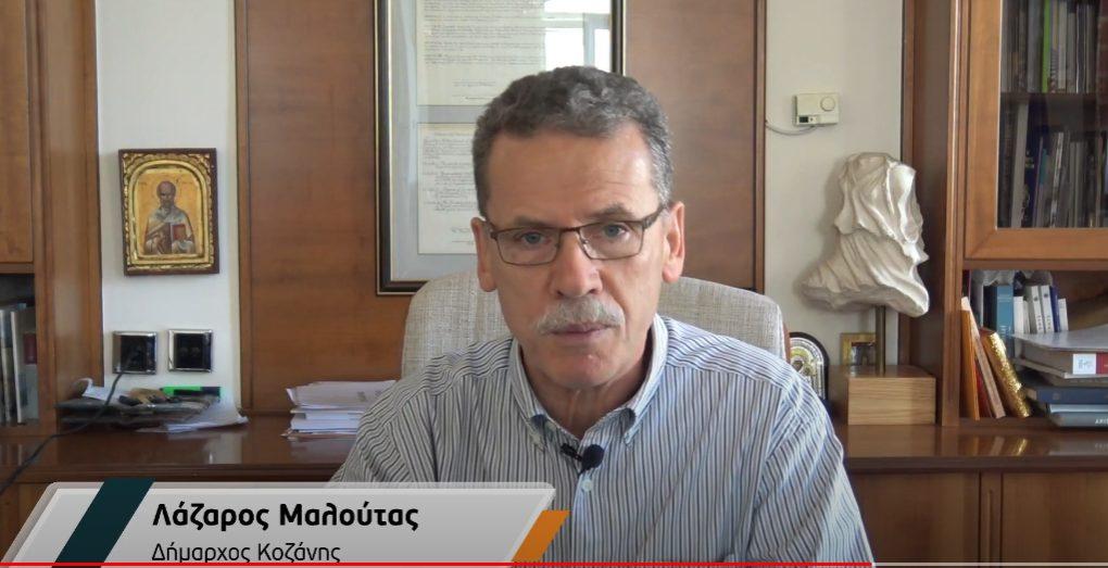 """Δήμος Κοζάνης: Ενώνουμε τις φωνές μας σε ένα κοινό μήνυμα """"Προστατευόμαστε, εμβολιαζόμαστε"""""""