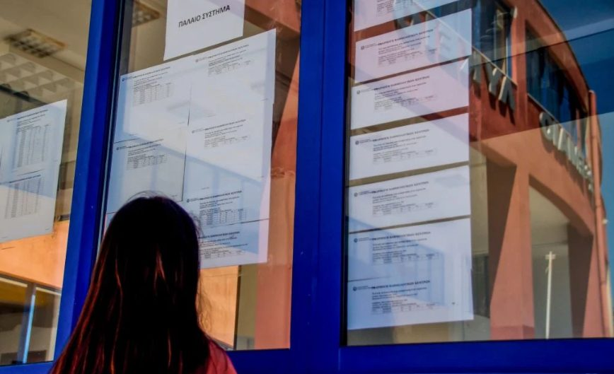 Πανελλήνιες 2021: Ανοιχτή είναι η πλατφόρμα για την υποβολή των Μηχανογραφικών