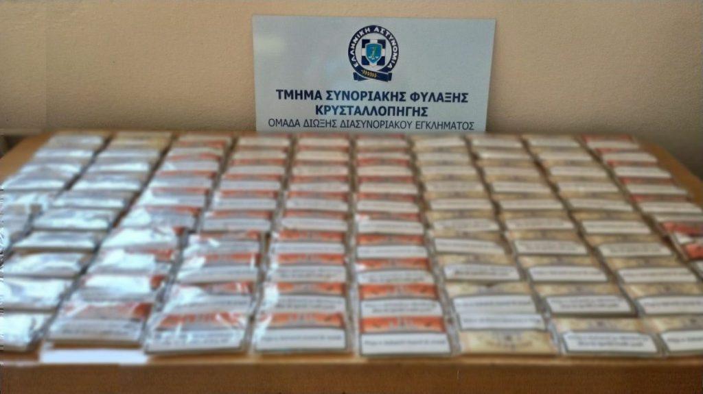 Συνελήφθη 54χρονος σε περιοχή της Φλώρινας για παράβαση νομοθεσίας περί τελωνειακού κώδικα