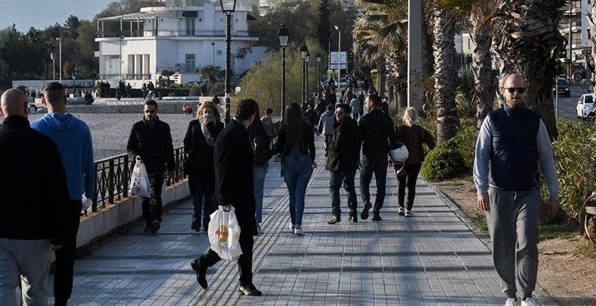 Ανεμβολίαστοι: Μείωση μισθού από 160€ το μήνα σε δημόσιο & ιδιωτικό τομέα