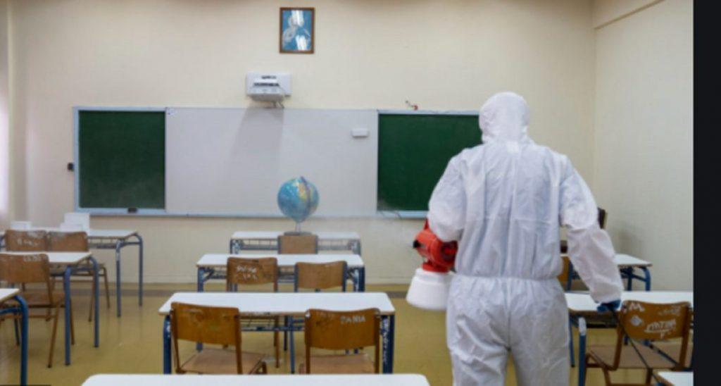 Νέα μέτρα: Πώς θα λειτουργήσουν σχολεία – πανεπιστήμια από Σεπτέμβριο