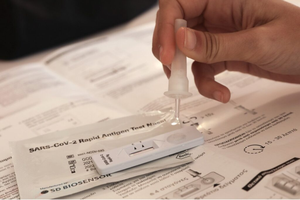 Υπ.Υγείας: Δύο δωρεάν self tests από τη Δευτέρα -Ποιες κατηγορίες πολιτών αφορά