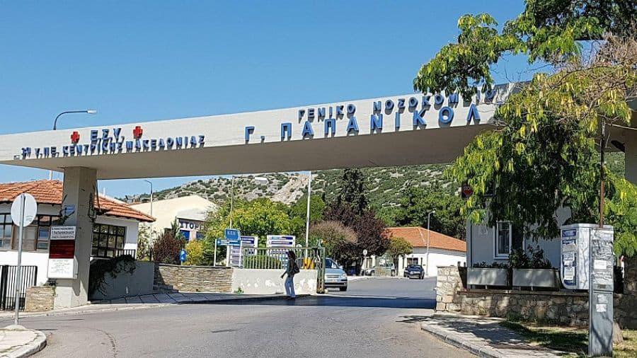 Θεσσαλονίκη – Κορωνοϊός: Πρώτος θάνατος πλήρως εμβολιασμένου χωρίς υποκείμενα νοσήματα