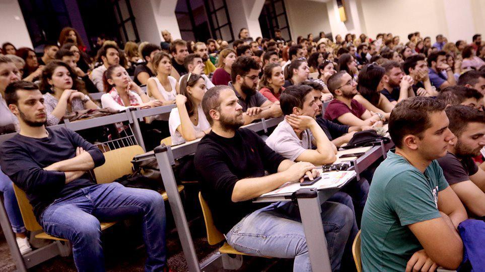 Πανεπιστήμια: Έτσι θα λειτουργούν από τον Σεπτέμβριο