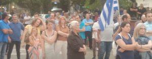 Πτολεμαΐδα: Εκδήλωση διαμαρτυρίας κατά της υποχρεωτικότητας του εμβολιασμού