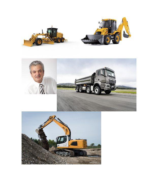 Προμήθεια Μηχανημάτων Έργου και Οχημάτων για την Αντιμετώπιση Καταστάσεων Εκτάκτων Αναγκών στην Π.Ε. Κοζάνης,Εορδαία,Πτολεμαιδα