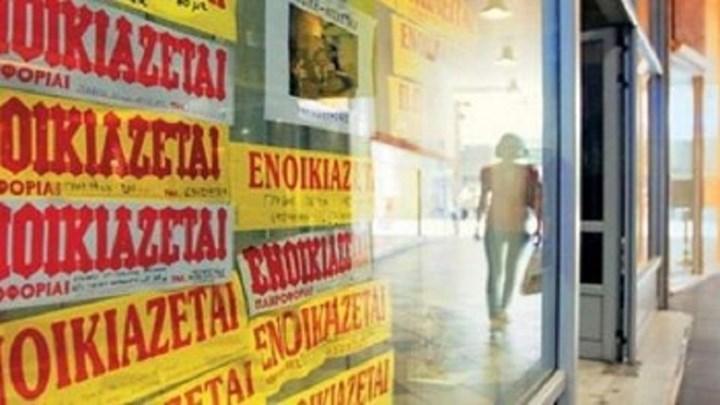 Φοιτητική στέγη: Μειωμένη κατά 60% η κίνηση στην αγορά ακινήτων στη Θεσσαλονίκη