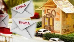 Σταϊκούρας: Πιθανή η πληρωμή διπλής δόσης του ΕΝΦΙΑ τον Οκτώβριο