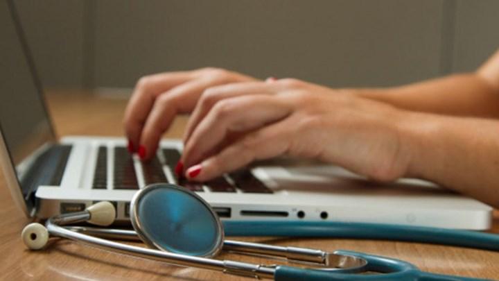 Ιατρικές βεβαιώσεις μέσω sms και mail – Η διαδικασία ηλεκτρονικής έκδοσής τους