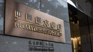 Evergrande: Ο κινεζικός κολοσσός που απειλεί την παγκόσμια οικονομία – Ο φόβος μιας νέας Lehman Brothers