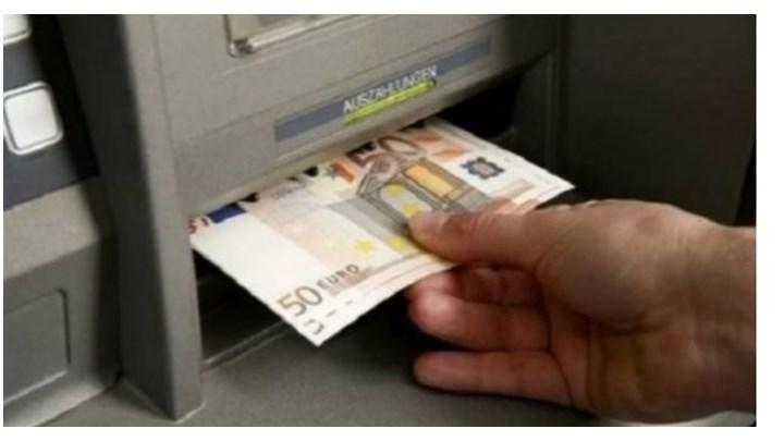 Αναδρομικά: Την Τετάρτη η πληρωμή σε 133.692 συνταξιούχους - Όλες οι λεπτομέρειες