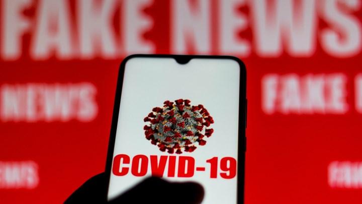 Κορονοϊός: Δικογραφίες για 4 ιστοσελίδες και 6 λογαριασμούς σε social media για διασπορά fake news