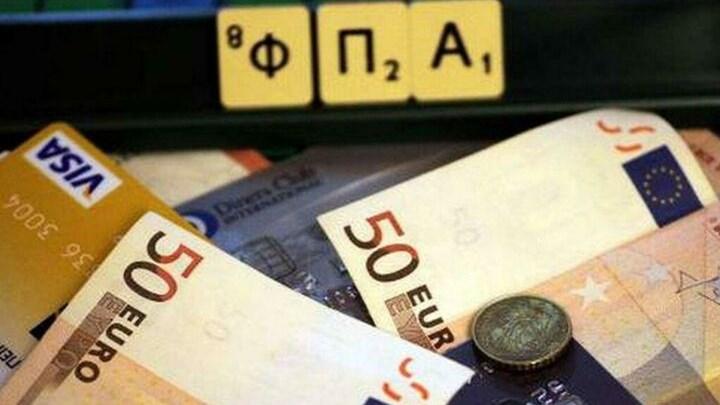 ΦΠΑ: Αυτές είναι οι μειώσεις που ενεργοποιούνται από 1η Οκτωβρίου - Τι αλλάζει στα τιμολόγια