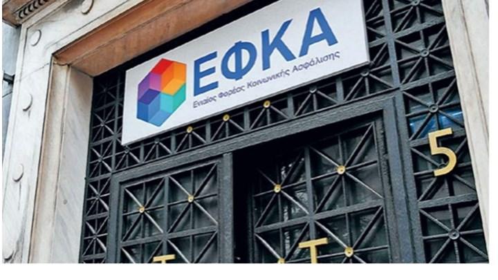 e-ΕΦΚΑ: Νέες διευκρινίσεις για τα αναδρομικά και τις αυξήσεις