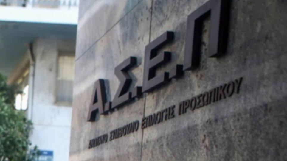 Στο εθνικό τυπογραφείο απέστειλαν την Τετάρτη η αρμόδιες υπηρεσίες του ΑΣΕΠ την προκήρυξη 8Κ/2021 με 120 μόνιμες θέσεις. Η προκήρυξη αφορά την πλήρωση με σειρά προτεραιότητας εκατόν είκοσι (120) θέσεων τακτικού προσωπικού Πανεπιστημιακής, Τεχνολογικής και Δευτεροβάθμιας Εκπαίδευσης στις Εταιρείες Προστασίας Ανηλίκων Αθηνών και Πειραιά (Υπουργείο Δικαιοσύνης) και στον Οργανισμό Απασχόλησης Εργατικού Δυναμικού-Ο.Α.Ε.Δ. (Υπουργείο Εργασίας και Κοινωνικών Υποθέσεων), σύμφωνα με το άρθρο 28 του ν. 4765/2021. Σύμφωνα με πληροφορίες της aftodioikisi.gr, η προκήρυξη θα εκδοθεί από το Εθνικό Τυπογραφείο μέσα στις επόμενες δέκα μέρες. Σύμφωνα με πηγές του ΑΣΕΠ η διαδικασία υποβολής του ΑΣΕΠ θα ξεκινήσει ανάμεσα στις 4 με 8 Οκτωβρίου με πιθανότερη ημερομηνία την Τρίτη 5 Οκτωβρίου. Η διαδικασία υποβολής των αιτήσεων αναμένεται να ολοκληρωθεί μέχρι τα τέλη Οκτωβρίου. Δείτε αναλυτικά τις θέσεις στους πίνακες που ακολουθούν: