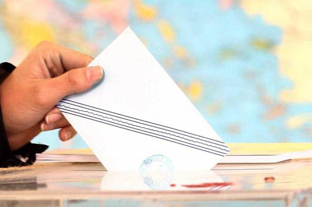 ΥΠΕΣ: Μειώνονται τα πρόστιμα για παραβιάσεις της εκλογικής νομοθεσίας (τροπολογία)