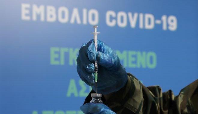 Εμβόλιο Κορονοϊού: Χάθηκε το στοίχημα της συλλογικής ανοσίας