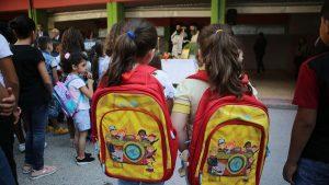 Φθιώτιδα: Νέο περιστατικό με σχολικό - Έβαλαν «πρωτάκια» σε λάθος λεωφορείο
