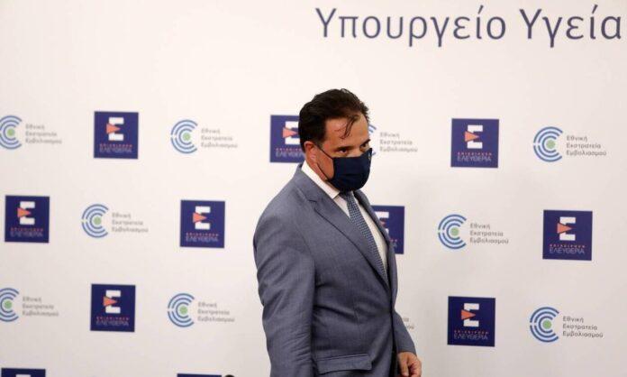 Γεωργιάδης: Καμία διόρθωση στο ΦΕΚ για τους ανήλικους 12-17 – Είσοδος στην εστίαση με rapid test