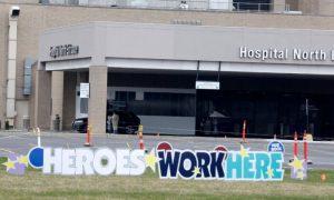 Οι εργαζόμενοι με φυσική ανοσία δεν χρειάζονται το εμβόλιο, λέει το νοσοκομειακό σύστημα του Μίσιγκαν
