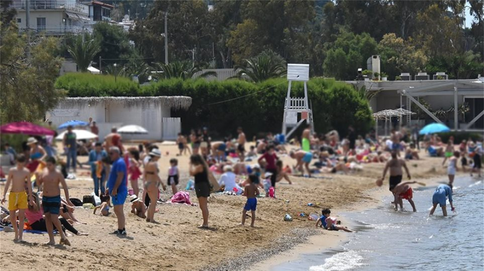 Μια εφαρμογή αφαιρεί αυτόματα όλους τους ανθρώπους από τις παραλίες