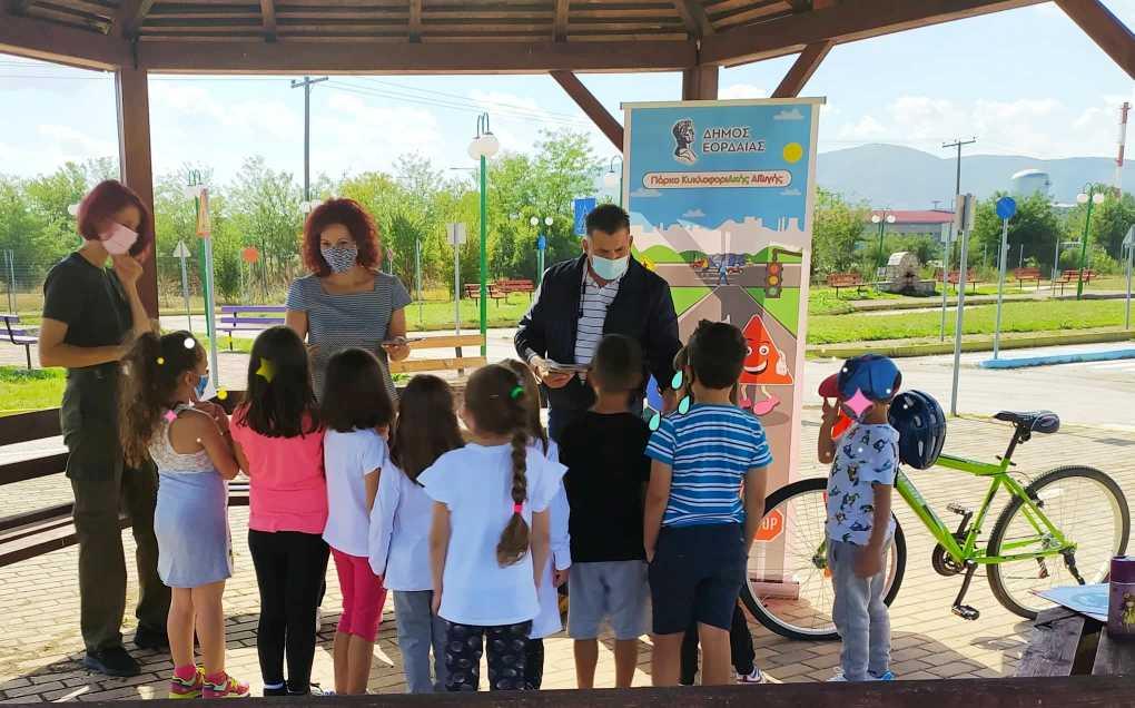 Ξεκίνησε η λειτουργία του Πάρκου Κυκλοφοριακής Αγωγής του Δήμου Εορδαίας στην Πτολεμαΐδα.