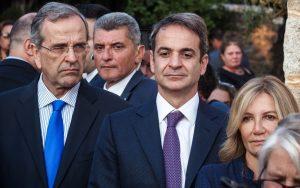 Ο Αντώνης Σαμαράς θα κλιμακώσει την επίθεση κατά του Κυριάκου Μητσοτάκη