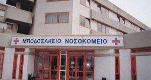 Νεκρός 50χρονος με κορωνοιο που νοσηλευόταν στο Μποδοσάκειο Νοσοκομείο Πτολεμαΐδας