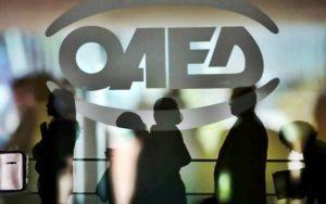 ΟΑΕΔ: Διευκρινίσεις για τα όρια ηλικίας διορισμού στις προκηρύξεις του ν.2643/1998 (έγγραφο)