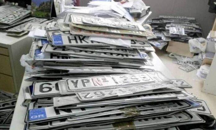 Online κατάθεση πινακίδων: Πώς γίνεται η διαδικασία – Αναλυτικά τα βήματα