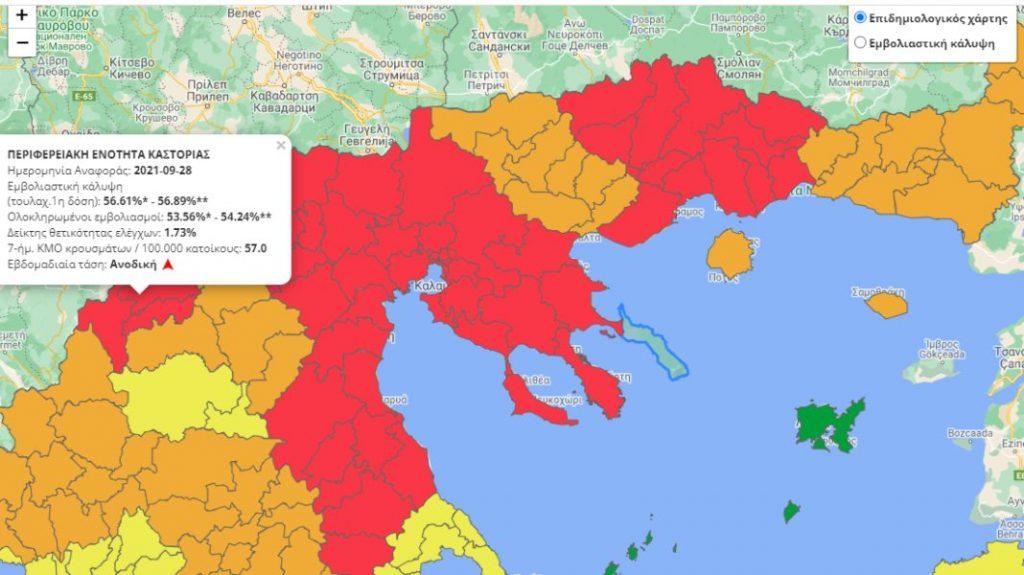 """Κορονοϊός: Παραμένει στο """"κόκκινο"""" η Π.Ε. Καστοριάς"""