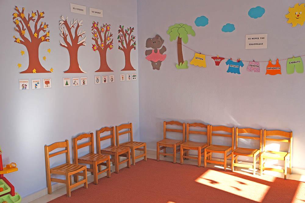 Β΄ φάση αποτελεσμάτων βρεφών και νηπίων στους παιδικούς και βρεφονηπιακούς σταθμούς του Δήμου Κοζάνης (20212022)
