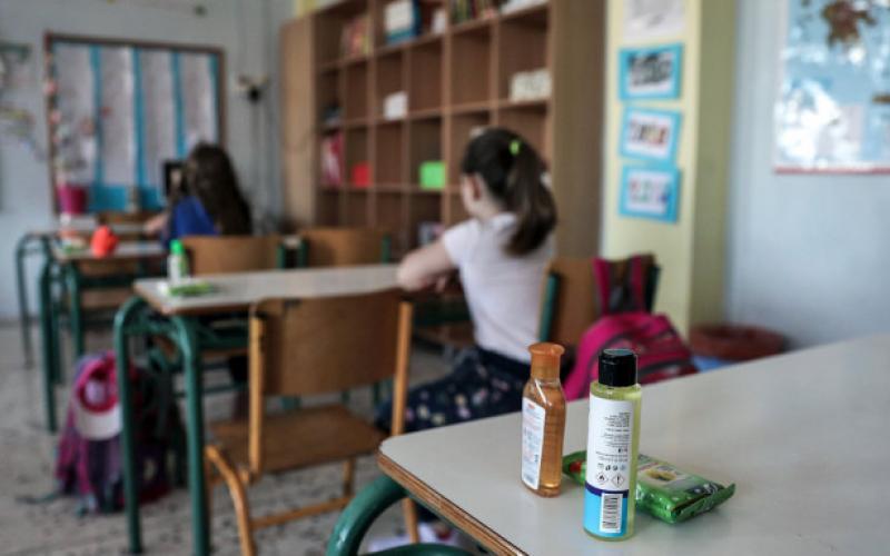Σχολεία-Κορωνοϊός: Τέλος το self-testing.gov.gr – Έρχεται το Edupass.gov.gr