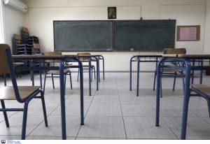 Υπουργείο Παιδείας: Όλες οι αλλαγές που θα εφαρμοστούν φέτος στα σχολεία